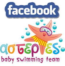 Αστερίες Baby Swimming Thessaloniki Facebook